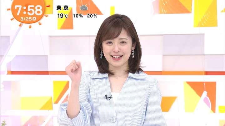 2021年03月25日久慈暁子の画像09枚目