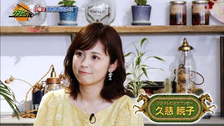 2021年03月26日久慈暁子の画像02枚目