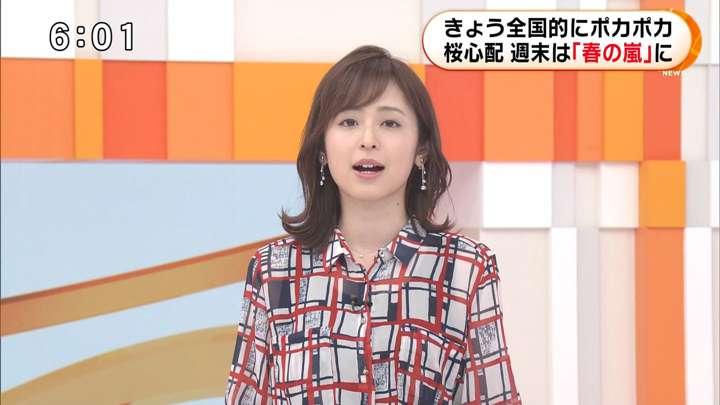 2021年03月27日久慈暁子の画像02枚目