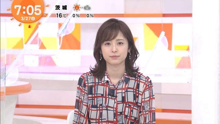 2021年03月27日久慈暁子の画像11枚目