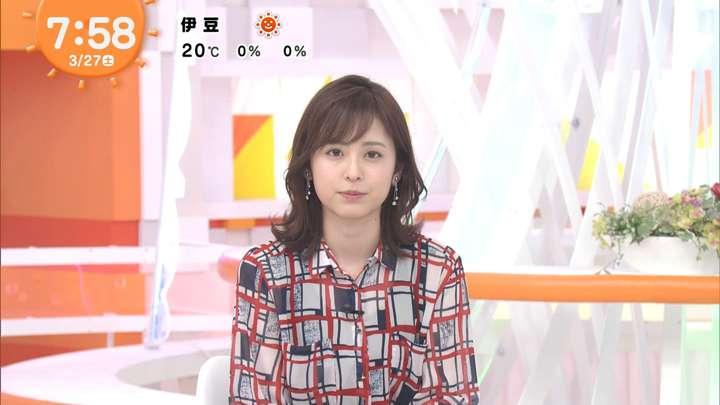 2021年03月27日久慈暁子の画像16枚目