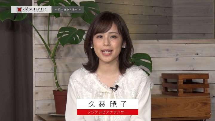 2021年03月28日久慈暁子の画像01枚目