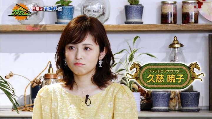 2021年04月02日久慈暁子の画像01枚目