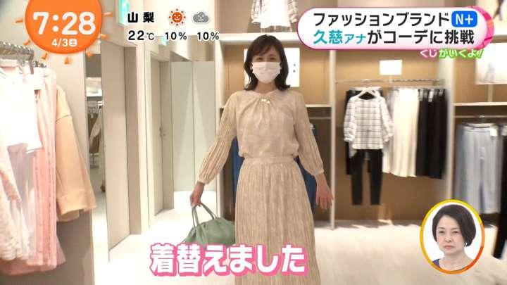 2021年04月03日久慈暁子の画像19枚目