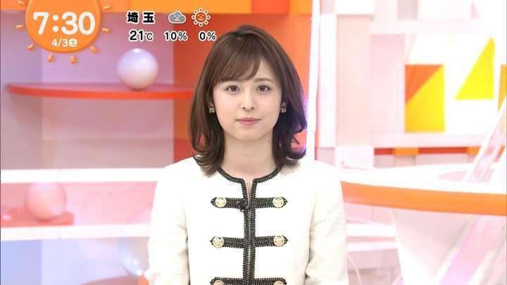 2021年04月03日久慈暁子の画像22枚目