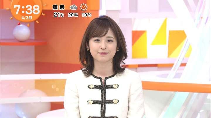 2021年04月03日久慈暁子の画像23枚目