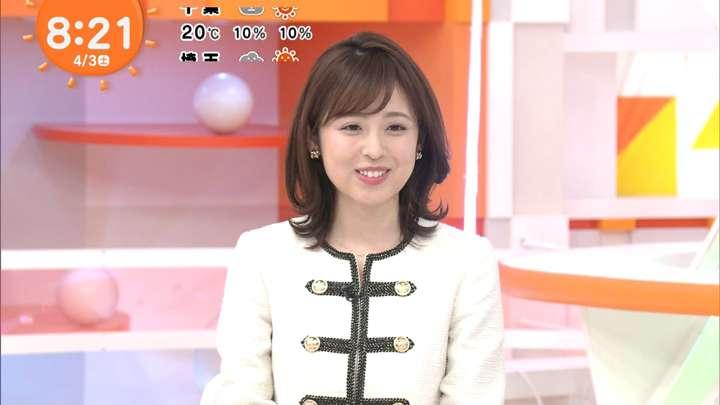 2021年04月03日久慈暁子の画像30枚目