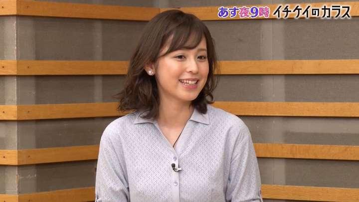 2021年04月04日久慈暁子の画像04枚目