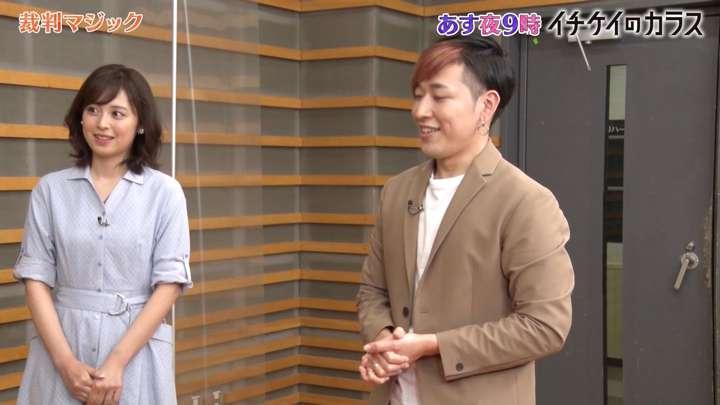 2021年04月04日久慈暁子の画像06枚目