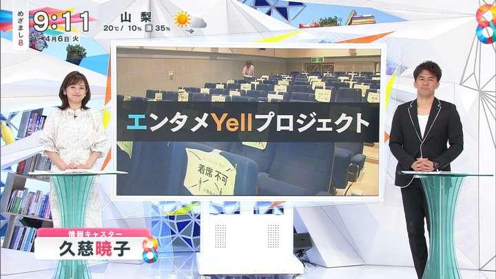 2021年04月06日久慈暁子の画像01枚目