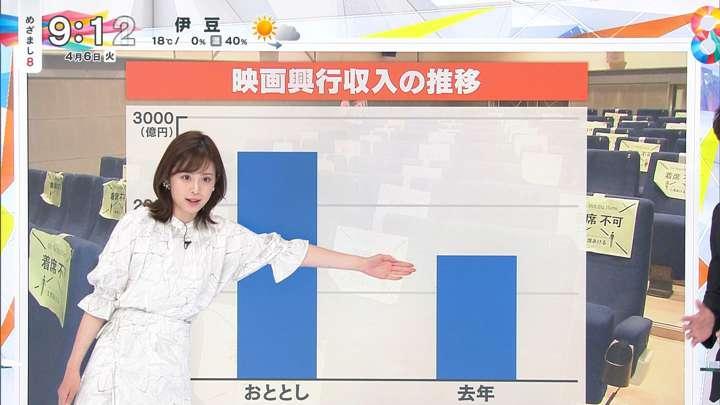 2021年04月06日久慈暁子の画像02枚目