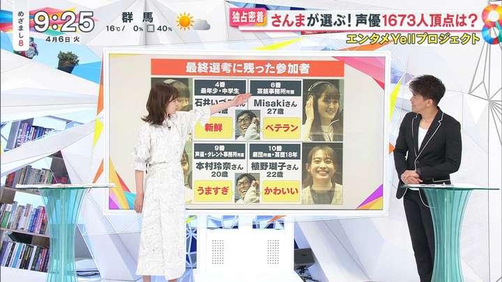 2021年04月06日久慈暁子の画像05枚目