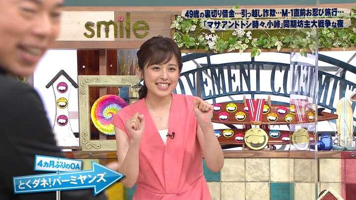 2021年04月10日久慈暁子の画像31枚目