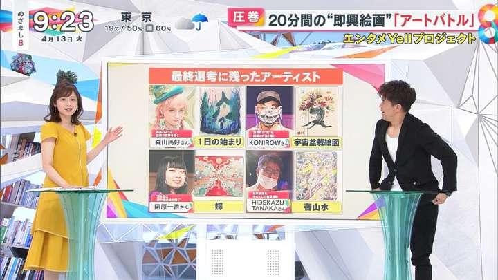 2021年04月13日久慈暁子の画像05枚目