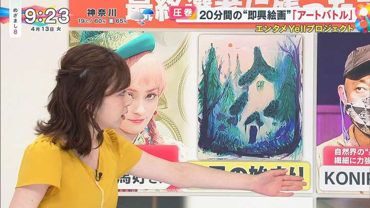 2021年04月13日久慈暁子の画像06枚目