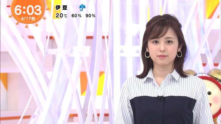 2021年04月17日久慈暁子の画像02枚目