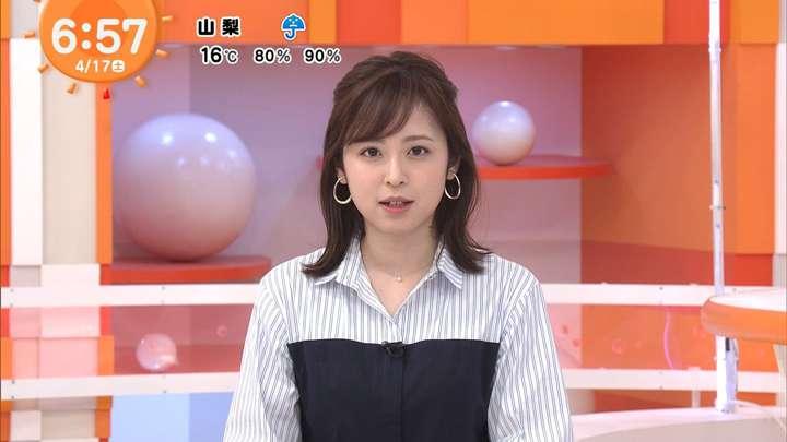 2021年04月17日久慈暁子の画像04枚目