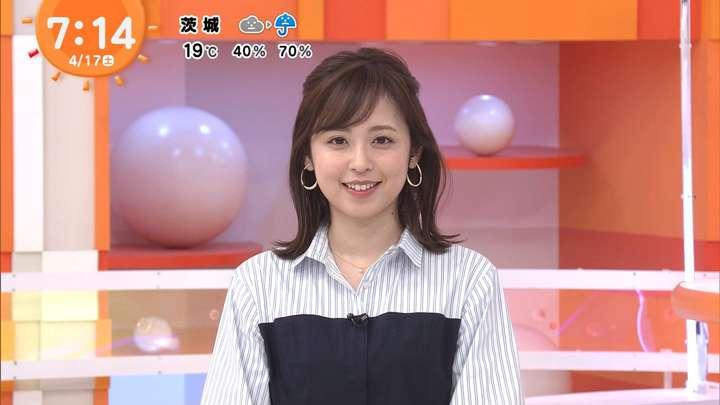 2021年04月17日久慈暁子の画像06枚目