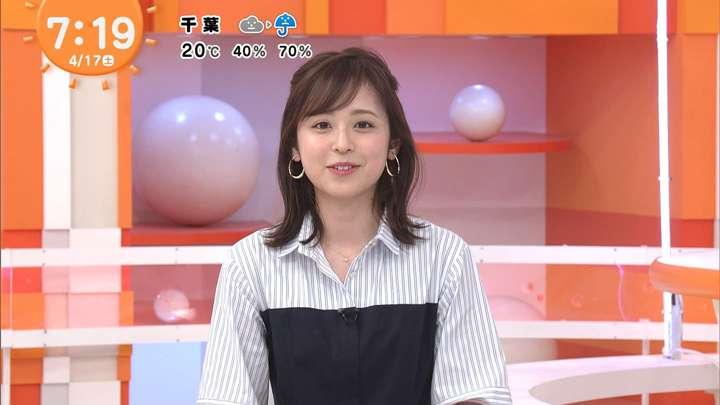 2021年04月17日久慈暁子の画像08枚目