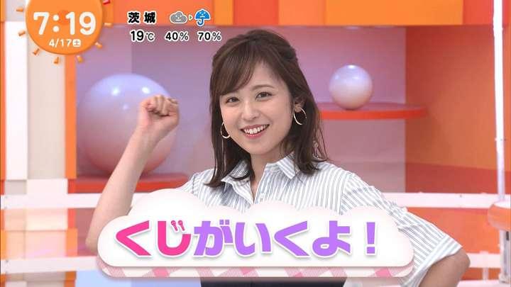 2021年04月17日久慈暁子の画像09枚目