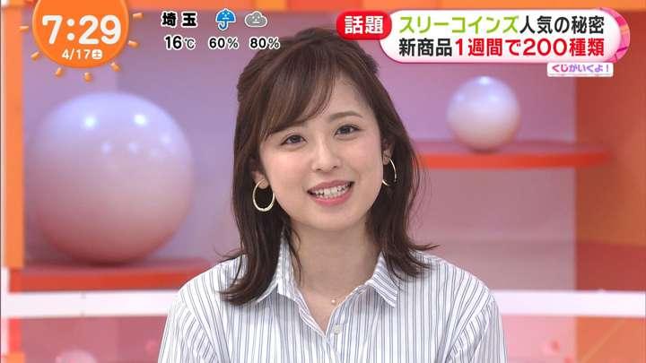 2021年04月17日久慈暁子の画像19枚目