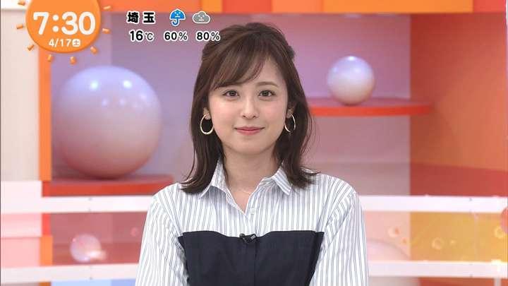 2021年04月17日久慈暁子の画像20枚目
