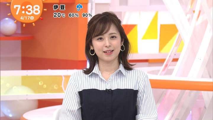 2021年04月17日久慈暁子の画像21枚目
