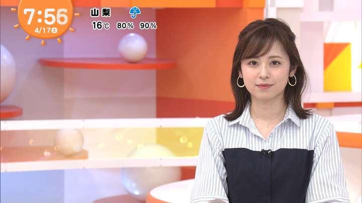 2021年04月17日久慈暁子の画像22枚目