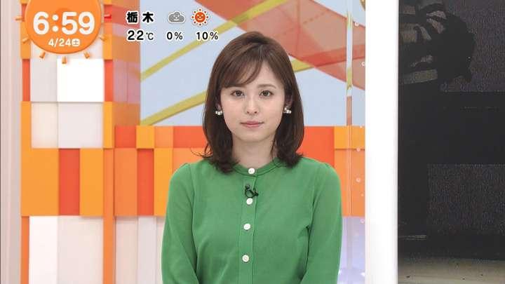 2021年04月24日久慈暁子の画像15枚目