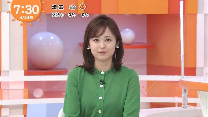 2021年04月24日久慈暁子の画像22枚目