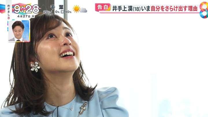 2021年04月27日久慈暁子の画像13枚目