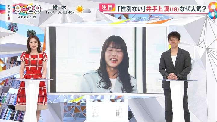 2021年04月27日久慈暁子の画像17枚目