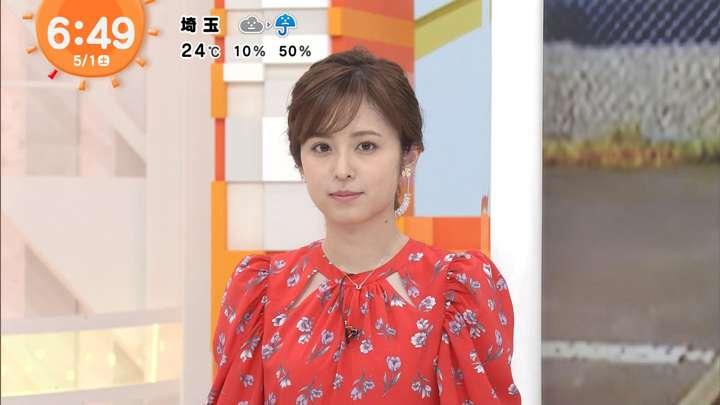 2021年05月01日久慈暁子の画像04枚目