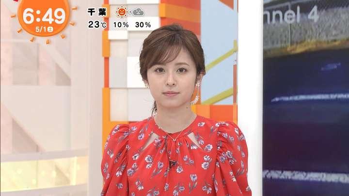 2021年05月01日久慈暁子の画像06枚目