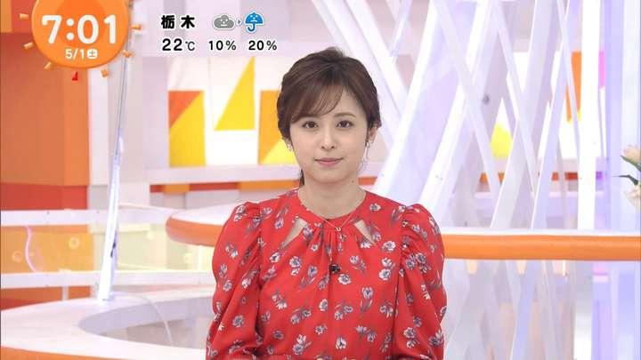 2021年05月01日久慈暁子の画像07枚目