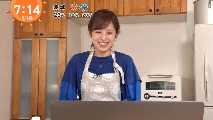 2021年05月01日久慈暁子の画像09枚目