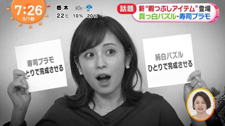 2021年05月01日久慈暁子の画像27枚目