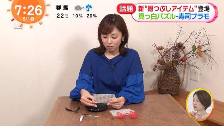 2021年05月01日久慈暁子の画像30枚目