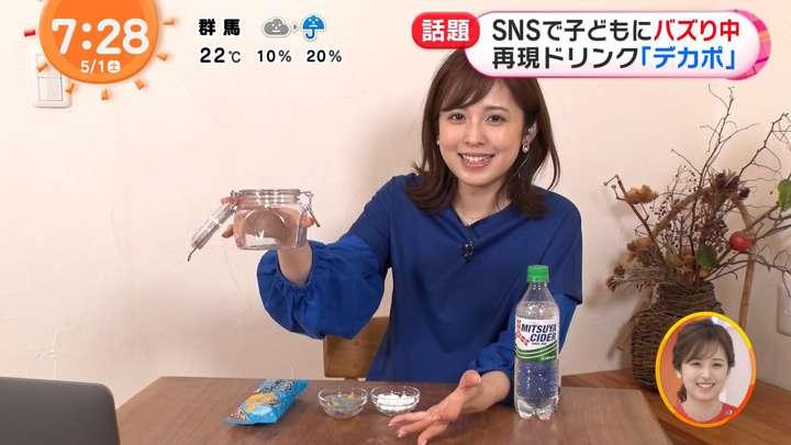 2021年05月01日久慈暁子の画像34枚目