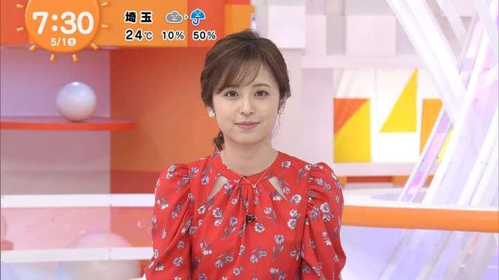 2021年05月01日久慈暁子の画像35枚目