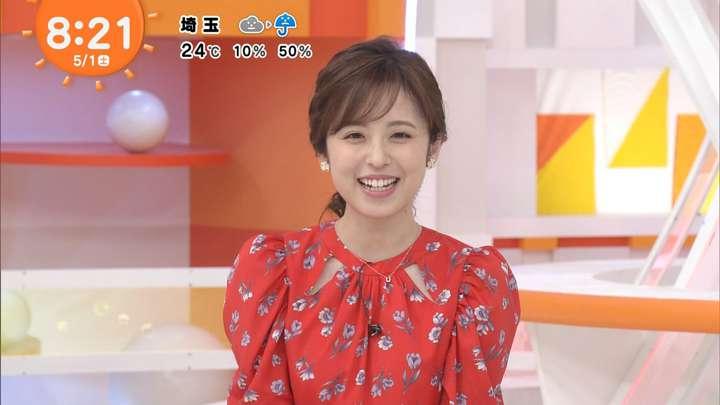 2021年05月01日久慈暁子の画像40枚目