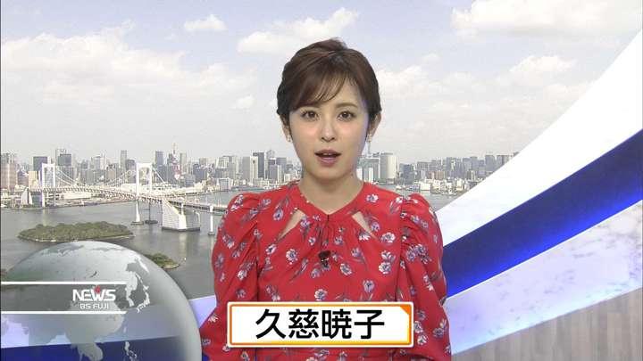 2021年05月01日久慈暁子の画像41枚目