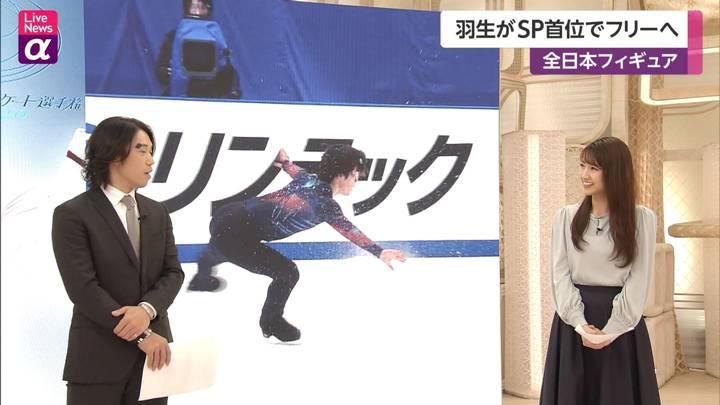 2020年12月25日三田友梨佳の画像10枚目