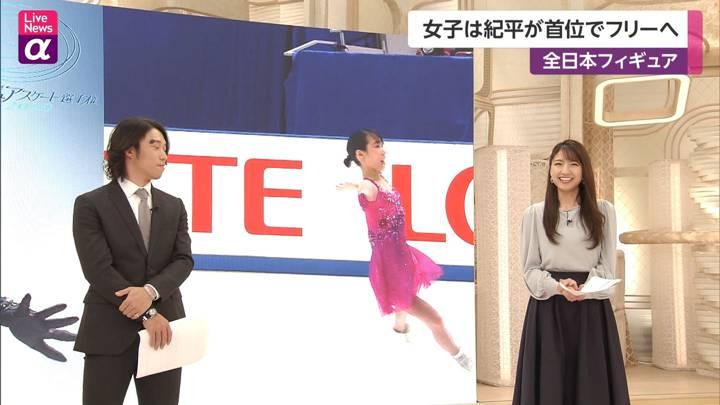 2020年12月25日三田友梨佳の画像11枚目