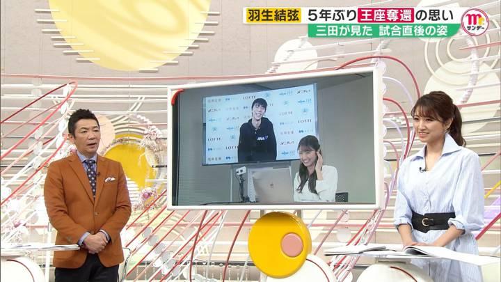 2020年12月27日三田友梨佳の画像11枚目
