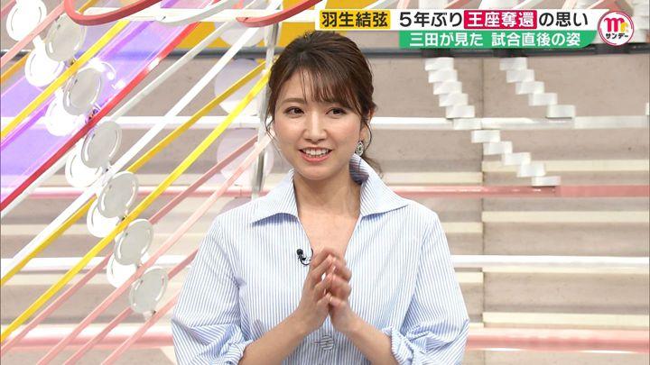 2020年12月27日三田友梨佳の画像15枚目