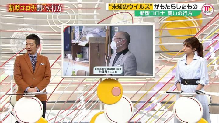 2020年12月27日三田友梨佳の画像29枚目