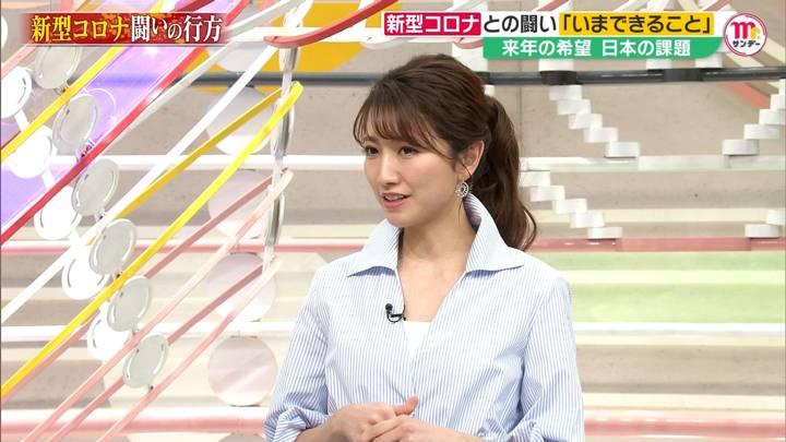 2020年12月27日三田友梨佳の画像30枚目