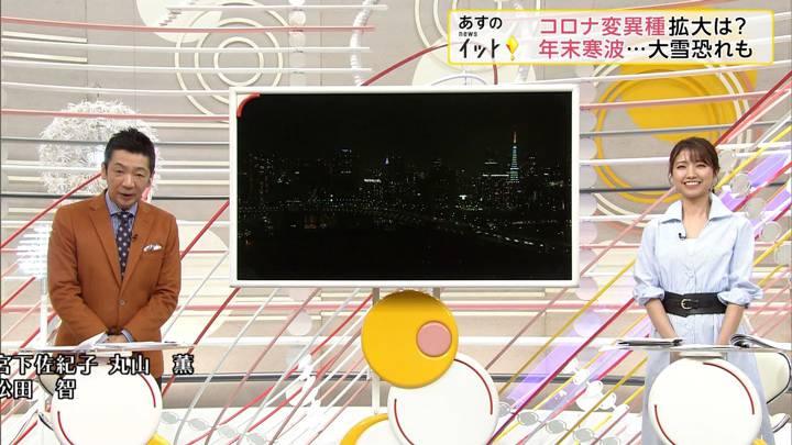 2020年12月27日三田友梨佳の画像33枚目