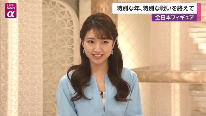 2020年12月28日三田友梨佳の画像20枚目